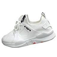 Női Sportcipők Kényelmes PU Nyár Hétköznapi Gyalogló Fűző Lapos Fehér Fekete Piros 2 inch-2 3 / 4 inch