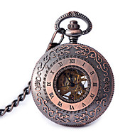 Men's Women's Pocket Watch Automatic self-winding Water Resistant / Water Proof Hollow Engraving Alloy Band Rose Gold