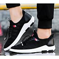 Muške Sneakers Udobne cipele Ljeto Til Kauzalni Crn Sive boje Ravne