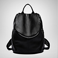Women Bags PU Backpack for Event/Party Casual Outdoor Office & Career Traveling All Seasons Black