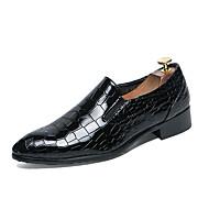 tanie Small Size Shoes-Męskie Buty Formalne Skóra Jesień / Zima formalne Buty Oksfordki Black / Impreza / bankiet