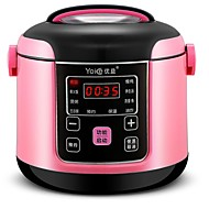 Kitchen Plastic 220V Rice Cooker Rice Cookers