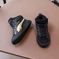 男の子 靴 レザー 冬 コンフォートシューズ スニーカー 面ファスナー のために カジュアル ブラック ベージュ