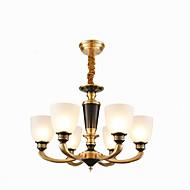 Moderne / Nutidig Anheng Lys Til Soverom Leserom/Kontor AC 220-240V Pære Inkludert