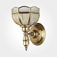 billige Vegglamper-ZHISHU Mini Stil Retro / vintage / Land Vegglamper Stue / Soverom Metall Vegglampe IP20 110-120V / 220-240V 5W