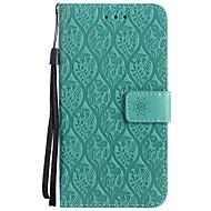 billiga Mobil cases & Skärmskydd-fodral Till Sony Z5 Sony Z4 Sony Xperia Z3 Sony M4 Sony Xperia M2 Sony Sony Xperia M5 Sony Xperia X Performance Sony Xperia XA Sony