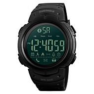 Homens Crianças Relógio Esportivo Relógio de Moda Relógio Militar Chinês Automático - da corda automáticamente Bluetooth Calendário