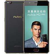 "Χαμηλού Κόστους Mother's Day-NUBIA M2 Lite 5.5inch "" 4G Smartphone (3GB + 64GB 13MP MediaTek MT6750 3000mAh)"