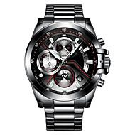 Pánské Módní hodinky čínština Křemenný Kalendář Voděodolné Stopky Svítící Nerez Kapela Cool Módní Černá Bílá