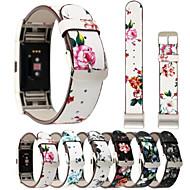billiga Smart klocka Tillbehör-Klockarmband för Fitbit Charge 2 Fitbit Modernt spänne Äkta Läder Handledsrem