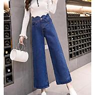 Dame Simple Mikroelastisk Jeans Bukser, Alm. taljede Polyester Ensfarvet Forår