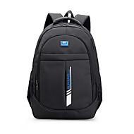 """tanie Akcesoria do MacBooka-Plecak na Solid Color Nylon Nowy MacBook Pro 15"""" Nowy MacBook Pro 13"""" MacBook Pro 15 cali MacBook Air 13 cali MacBook Pro 13 cali MacBook"""