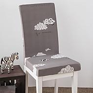 Χαμηλού Κόστους -Σύγχρονο 100% Πολυέστερ Ζακάρ Κάλυμμα καρέκλας, Comfy Contemporary Εκτυπωμένο slipcovers