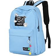Χαμηλού Κόστους Intermediate School Bags-Γυναικεία Τσάντες Καραβόπανο σακκίδιο Φερμουάρ για Causal ΕΞΩΤΕΡΙΚΟΥ ΧΩΡΟΥ Άνοιξη Φθινόπωρο Θαλασσί Μαύρο Ανθισμένο Ροζ Γκρίζο Φούξια