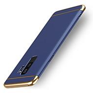 tanie -Kılıf Na Samsung Galaxy S9 Plus / S9 Odporne na wstrząsy Czarne etui Jendolity kolor Twarde Plastikowy na S9 / S9 Plus / S8 Plus
