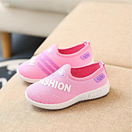 baratos Sapatos de Menina-Para Meninos / Para Meninas Sapatos Tule Primavera / Outono Conforto Tênis Corrida para Preto / Cinzento / Rosa claro
