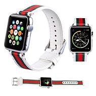 時計バンド のために Apple Watch Series 4/3/2/1 Apple スポーツバンド ナイロン リストストラップ