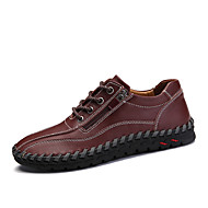 Ανδρικά Δερμάτινα παπούτσια Δέρμα Άνοιξη & Χειμώνας Βίντατζ / Καθημερινό Αθλητικά Παπούτσια Σκούρο μπλε / Κίτρινο / Σκούρο καφέ