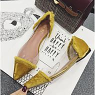 tanie Obuwie damskie-Dla obu płci PU Jesień Transparent butów Buty płaskie Płaski obcas Nasek w szpic Czarny / Szary / Żółty