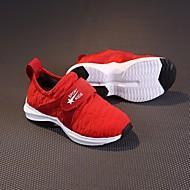 tanie Obuwie dziewczęce-Dla dziewczynek Dla chłopców Buty Tiul Wiosna Comfort Buty do lekkiej atletyki na Casual Black Beige Czerwony