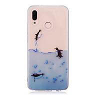 billiga Mobil cases & Skärmskydd-fodral Till Huawei P20 lite P20 Pro IMD Genomskinlig Mönster Skal Djur Mjukt TPU för Huawei P20 lite Huawei P20 Pro Huawei P20 P10 Plus