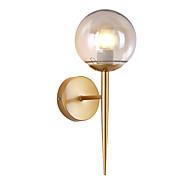 billige Vegglamper-Mini Stil Land / Traditionel / Klassisk Vegglamper Stue / Soverom / Leserom / Kontor Metall Vegglampe 110-120V / 220-240V 60W