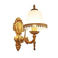 billige Ugentlige tilbud-Øyebeskyttelse Vintage Soverom Metall Vegglampe 220V 40 W / E27