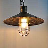 billige Takbelysning og vifter-CXYlight Cone Anheng Lys Nedlys 110-120V / 220-240V Pære ikke Inkludert / 15-20㎡