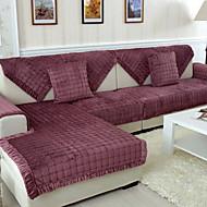 Χαμηλού Κόστους -Καναπές μαξιλάρι Μονόχρωμο Βαμμένα Νήματα Πολυεστέρας slipcovers