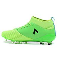 tanie Obuwie męskie-Męskie Komfortowe buty Skóra PVC Wiosna Buty do lekkiej atletyki Piłka nożna Zielony