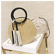 女性用 バッグ PU ショルダーバッグ ジッパー / タッセル ホワイト / ブラック / イエロー