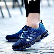 Herre Dame Sneakers MD (phylon) Vandring Løb Jogging Åndbarhed Strækkende Bekvem Strik Grøn Blå Grå