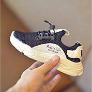 baratos Sapatos de Menino-Para Meninos / Para Meninas Sapatos Com Transparência Primavera Verão Conforto Tênis Elástico para Bébé Branco / Preto