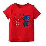 Baby Pige Ensfarvet Kortærmet T-shirt
