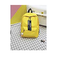 tanie Plecaki-Unisex Torby Syntetyczny plecak Jednolity Szary / Żółty / Fuksja