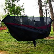 蚊帳 ダブルハンモック アウトドア 通気性 蚊・虫除け のために 2人 ハイキング キャンピング ブラック
