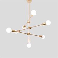 olcso -modern elektrolitikus függesztett lámpák 7 lámpás lámpatestekkel süllyesztett nappali étkező hálószoba csillár
