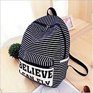 cheap School Bags-Unisex Bags Polyester Backpack Zipper Black / Red / Dark Blue