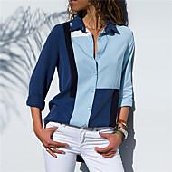 Women's Slim Shirt - Solid Colored V Neck Blue XL