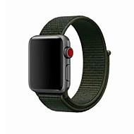 Műanyag Nézd Band Szíj mert Apple Watch Series 3 / 2 / 1 Kék / Zöld / Szürke 23cm / 9 inch 2.1cm / 0.83 Hüvelyk