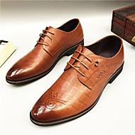 baratos Sapatos de Tamanho Pequeno-Homens Bullock Tênis Pele Primavera Negócio Oxfords Marron