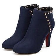 abordables -Mujer Fashion Boots Ante Otoño invierno Botas Tacón Cuadrado Dedo redondo Botines / Hasta el Tobillo Remache Negro / Rojo / Azul