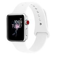 เจลซิลิก้า สายนาฬิกา รัด สำหรับ Apple Watch Series 3 / 2 / 1 ดำ / สีขาว / ฟ้า 23 ซม / 9.06 นิ้ว 2.1cm / 0.83 นิ้ว