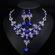 Γυναικεία Κλασσικό Κοσμήματα Σετ - Στυλάτο, Ευρωπαϊκό, Κομψό Περιλαμβάνω Κρεμαστά Σκουλαρίκια Κρεμαστό Λευκό / Κόκκινο / Μπλε Για Γάμου Καθημερινά