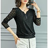 Γυναικεία Μπλούζα Μονόχρωμο Λαιμόκοψη V