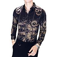 Koszula Męskie Vintage Kołnierzyk klasyczny Szczupła - Kolorowy blok Brązowy XL / Długi rękaw / Lato