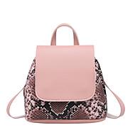 baratos Mochilas-Mulheres Bolsas PU Leather mochila Estampa Animal Rosa / Cinzento / Vinho