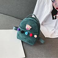 billige Skoletasker-Pige Tasker polyester rygsæk Lynlås Grå / Gul / Rosa