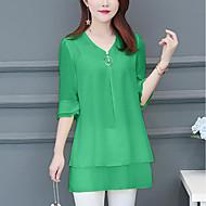 Жен. Оборки Большие размеры - Блуза V-образный вырез Классический Однотонный Оранжевый XXXL / Лето