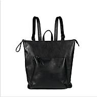 cheap School Bags-Women's Bags PU(Polyurethane) School Bag Zipper Black / Dark Grey